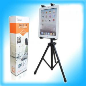 Wholesale Ipega Professional Tripod/Tablet Tripod For Ipad