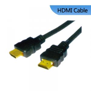 Gold Plated 1080P Audio Video Cable