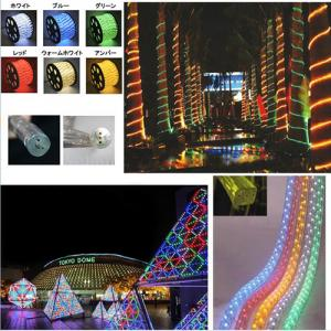 Xmas Fairy Light 2014 New Christmas Led Lights/Fairy Led Christmas Lights