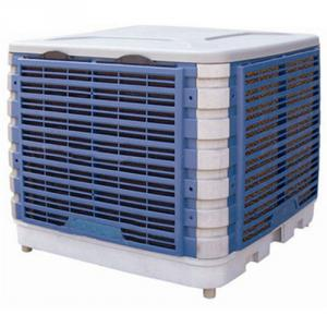 2014 New Industrial Evaporative Air Cooler