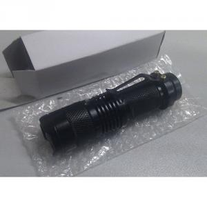 200 Lumen Mini CREE Q5 Led Zoomable Flashlight Torch