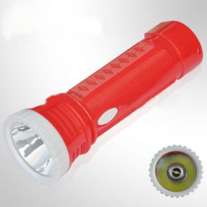 SUPER Flashlight Led Rechargeable Torch Light JY9988