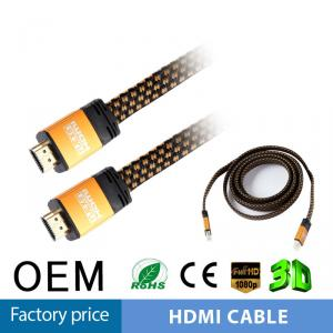 Sipu Best 1080P 3D 50 Meters Bulk HDMI Cable 2.0