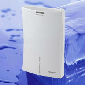 Mini Dehumidifier with Air Fresh Function 2000ML