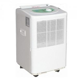 Energy Conservation Dehumidifier GZ-201B