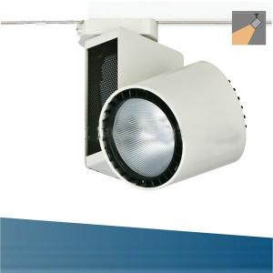 Convectional Design 30W High Lumen Bridgelux Cob Led Track Lighting