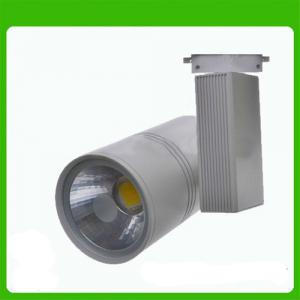 2014 New Cob Led Track Light Pure White 85-265V Factory Price