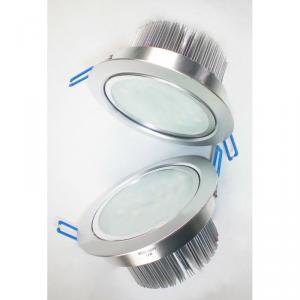 Quality Downlight Led Wholesale Led Downlight