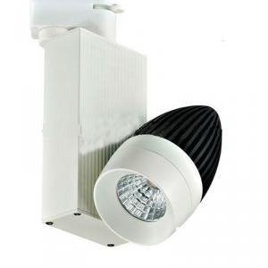 Sharp Chip 15W 18W 20W Cob Led Track Light