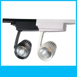 High Brightness And High Lumen High Quality 30W Cob Dimmable Led Track Light Gz 30W 35W 40W