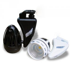 High Cri80-90 Sharp Cree 30Watt/45Watt Cob Led Track Lights Led,Led Track Lighting White/Black Housing