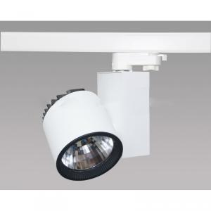 New Design Nice Look Professional Commercial High Power Track Light
