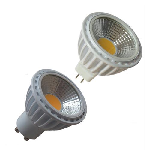 High Brightness Cob Mr16 Led Spot Light With Anti-Glare Reflector