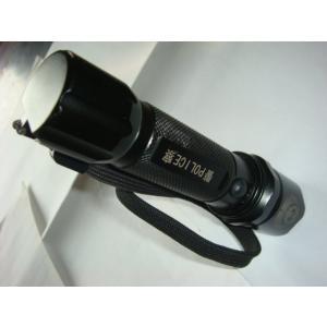 Portable High Quality Dynamo Flashlight