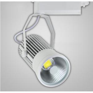 Newest Product 2/3/4 30W Cob Dimmable Led Track Light,Gz