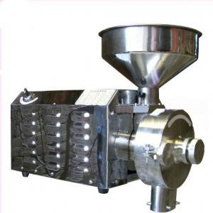 Industrial Coffee Grinder Machine, Industrial Coffee Grinder