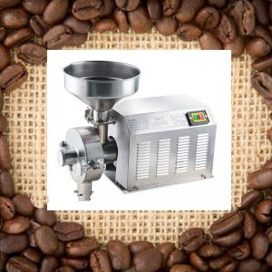 Europe Industrial Coffee Grinders Wholesale Price