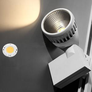 Latest Design High Power Cob 50W Led Track Light,Track Lighting