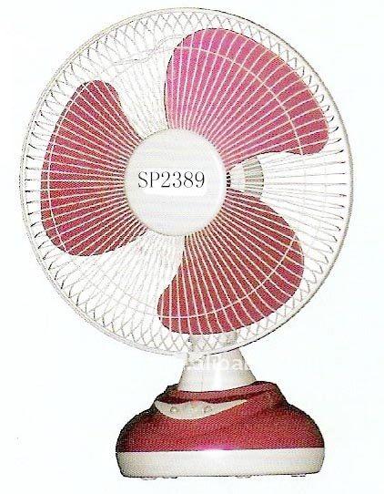 Rechargeable Fan 12 Inch