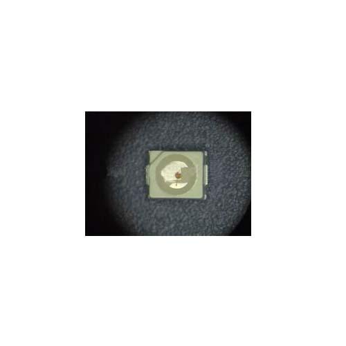 Best Offer SMD LED Diodes