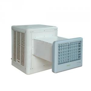 JHCOOL Evaporative Air Cooler S3