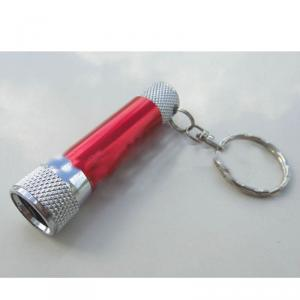 aluminum key led flashlight
