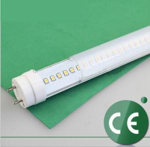Led Tube With Pc Cover,Aluminum Fixtue,85V-265V Ac Input Voltage