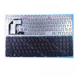 Brand New Laptop Keyboards For Hp Pavilion 15 Russian Keyboard Aeu36700310