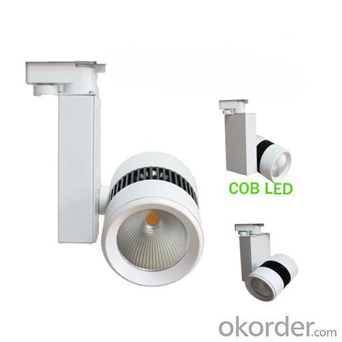 Brighter Cob Led Track Light 17W