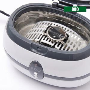 35W Glasses Watches Jewelry Ultrasonic Cleaner