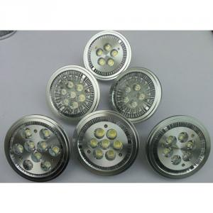 China Hot Sale 6W 10W 15W Led Ar111 Spotlight, Ar111 G53 Led With Sharp, Cree, Nichia And Epistar Chip