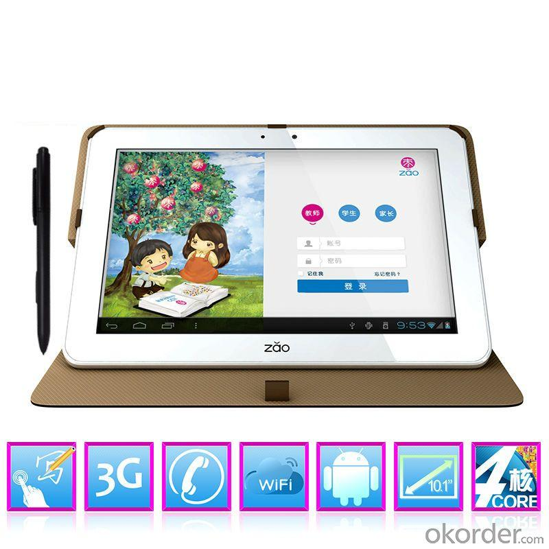 10.1 Inch Android Tablet With Electromagnetic Screen,Education Equipment