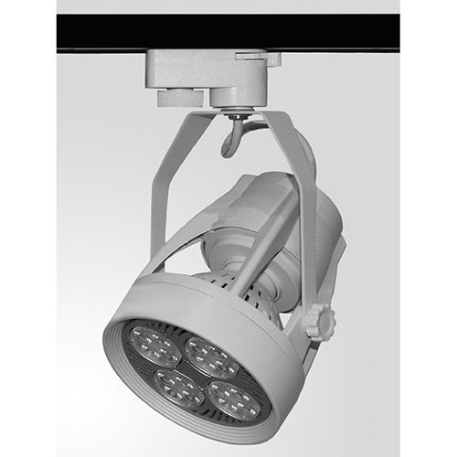 Led Track Light 30W, White Finish, Ledeast Lighting Par30 Track Luminaire