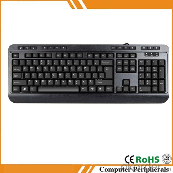 High Quality Wired USB Multimedia Keyboard