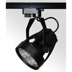 Led Track Light 30W, White Finish, Ledeast Lighting Par30 Track Luminaire