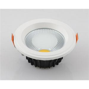 High Brightness 12W 20W 30W COB LED Downlight