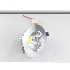 2014 Super Popular 3W~25W COB LED Downlight