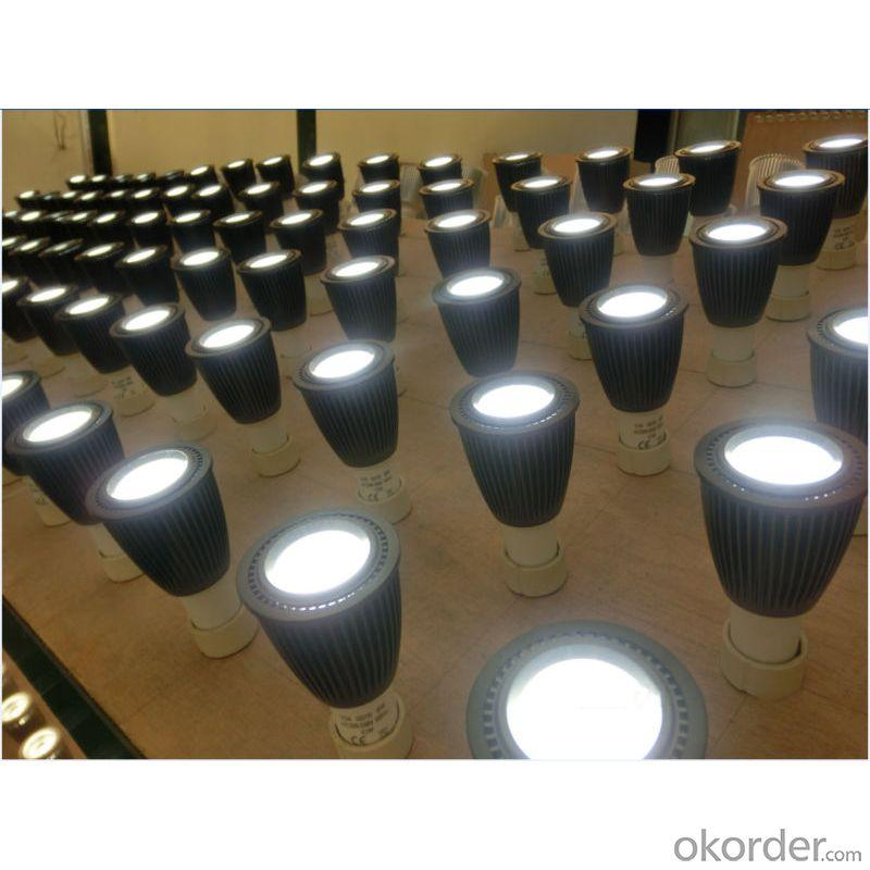 Sumsung SMD 8W Dimmable LED