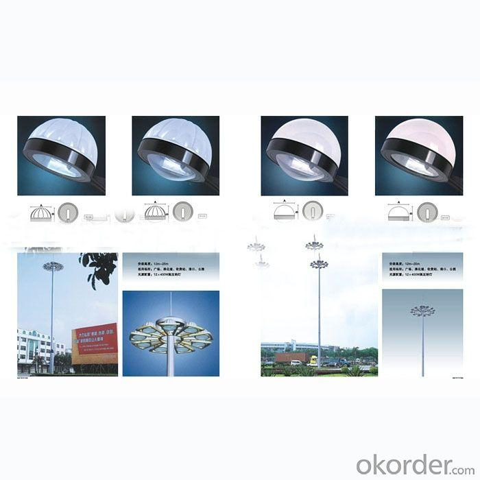 New Energy-Saving And High Brightness Solar Yard Lights Lamp By Professional Manufacturer