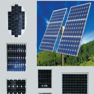 2014 New Design High Power 60W Led Lamp Solar Panel 8M Lighting Pole 12V 60W Outdoor Solar Led Flood Lights Ce/Rohs/Ip65