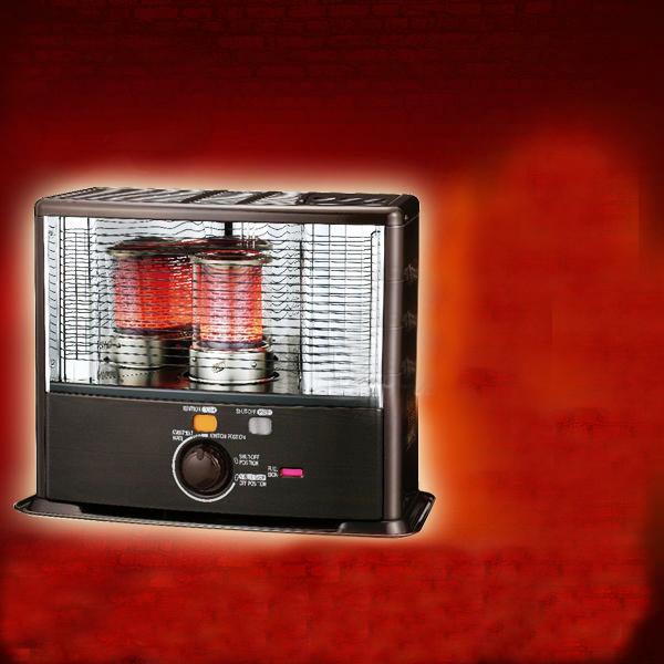 Home Appliance Portable Kerosene Heater