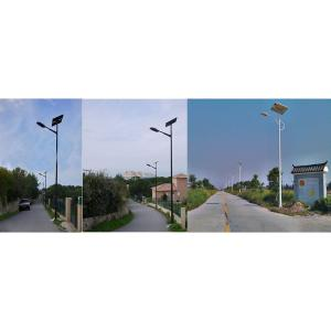 Led Garden Light 3.5M Height Iron Pole Solar Panel Battery LED Lamp From China Factory