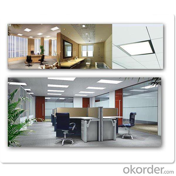 300*1200 LED CEiling OffiCE Lighting