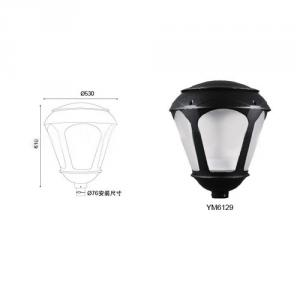 Garden Light Manufacturer LED Outdoor Garden Lighting From China Factory