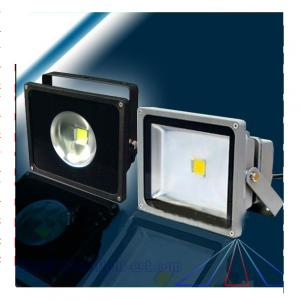50W Led Flood Light,Waterproof Outdoor Flood Light,Cob 50W