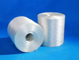 AR Glass Fiber Chopped Strand for  Concrete Chopped Strand