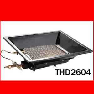 Infrared Poultry Heater for Industrial and House Heating