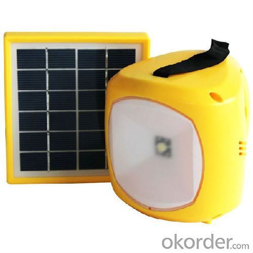 solar lantern with mobile charge yellow