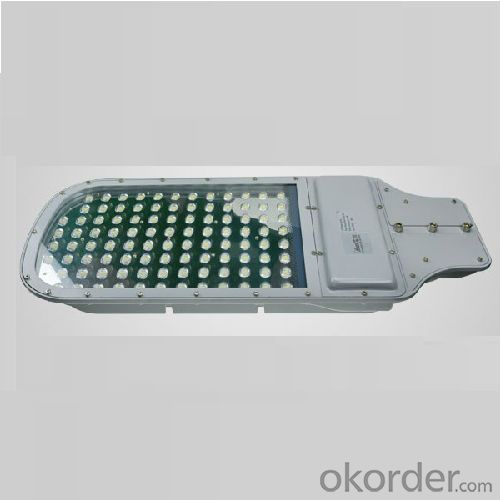 50w led lamp for solar street light