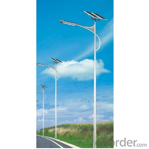 70w high power solar street light